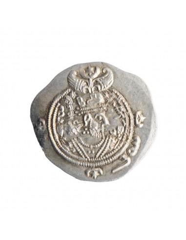 Khusro II (591-628) Dracma